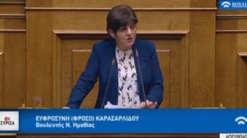 Φρ. Καρασαρλίδου : «Προβλήματα στις μετακινήσεις των κατοίκων λόγω της αναστολής του πρωινού δρομολογίου Φλώρινα-Θεσσαλονίκη»