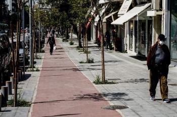 ΣΥΝ-ΕΡΓΑΣΙΑ: Από σήμερα οι αιτήσεις στην Εργάνη, για τη μείωση του χρόνου εργασίας των εργαζομένων