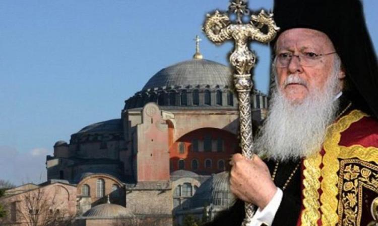 Ο οικουμενικός πατριάρχης κ. Βαρθολομαίος για την προσπάθεια των Τούρκων μετατροπής της Αγιασοφιάς σε τζαμί!