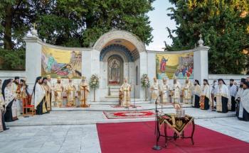 Ολοκληρώθηκαν τα ΚΣΤ΄ Παύλεια με Πολυαρχιερατικό Εσπερινό στο «Βήμα του Αποστόλου Παύλου» στη Βέροια