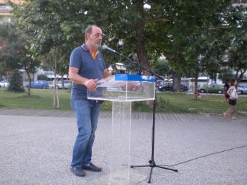 Συγκέντρωση διαμαρτυρίας πραγματοποίησε το Ν.Τ. της ΑΔΕΔΥ Ημαθίας ενάντια στο νομοσχέδιο για τις διαδηλώσεις