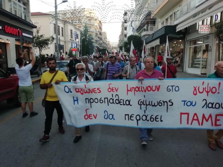 Συγκέντρωση διαμαρτυρίας ενάντια στο νόμο για τις διαδηλώσεις - συναθροίσεις