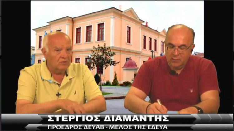 Στ. Διαμάντης σε www.imerisia-ver.gr :