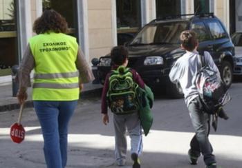 Επιστολή ΓΣΕΕ στους συναρμόδιους υπουργούς για τους σχολικούς τροχονόμους