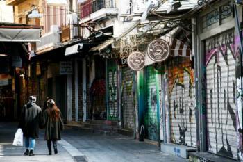 Έρευνα: Το 75% φοβάται για «λουκέτα» σε επιχειρήσεις – Οι επιπτώσεις από τον κοροναϊό