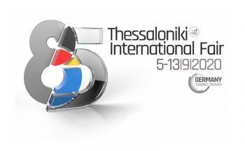 Διεθνής Έκθεση Θεσσαλονίκης : Οι Γερμανοί...ξανάρχονται!