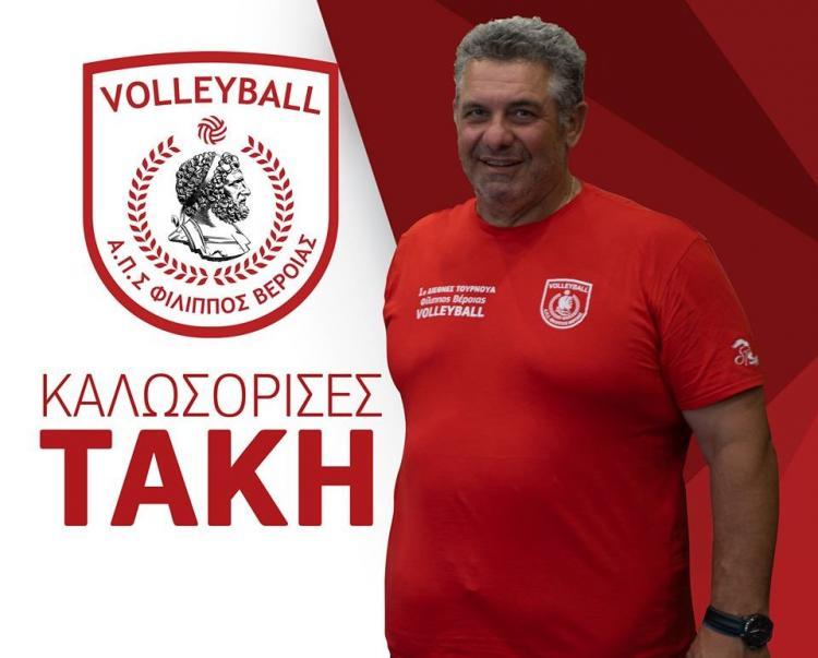 Έναρξη συνεργασίας με τον προπονητή Δημήτρη Χριστοφορίδη
