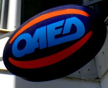 ΟΑΕΔ: Νέο πρόγραμμα για 15.000 ανέργους με 750 ευρώ το μήνα