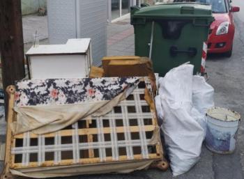 Δήμος Βέροιας : Δεν βγάζουμε ογκώδη αντικείμενα και μπάζα δίπλα στους κάδους απορριμμάτων