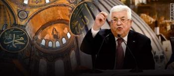 Τα συγχαρητήρια των «φίλων» μας Παλαιστινίων στον Ερντογάν για τη μετατροπή της Αγιασοφιάς σε τζαμί!
