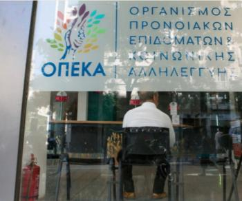 OΠΕΚΑ: Τα εννέα επιδόματα που θα καταβηθούν τέλος Ιουλίου
