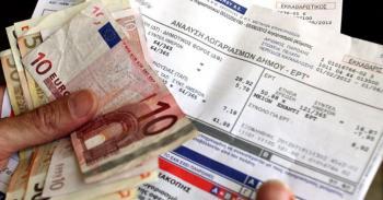 Δήμος Βέροιας : Παροχή εφάπαξ ειδικού βοηθήματος επανασύνδεσης ρεύματος