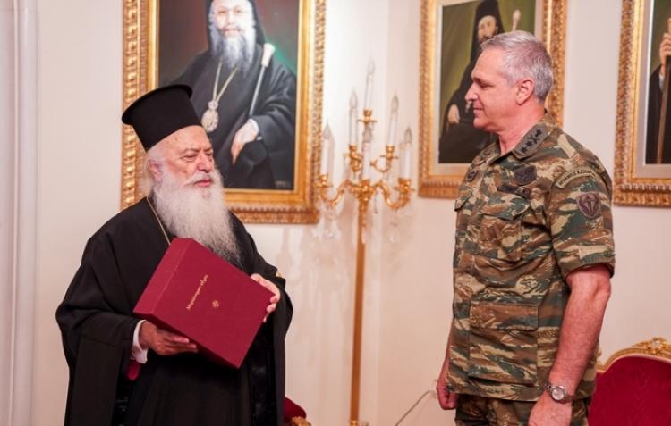 Εθιμοτυπική επίσκεψη του νέου Διοικητή - Στρατηγού της 1ης Μεραρχίας Πεζικού Βεροίας με το Σεβασμιώτατο