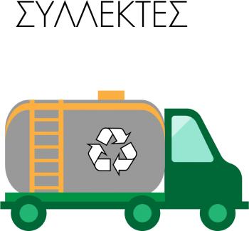 Με ολοκληρωμένο σύστημα διαχείρισης βιοαποβλήτων θα προμηθεύσει το Δήμο Αλεξάνδρειας η ΠΚΜ