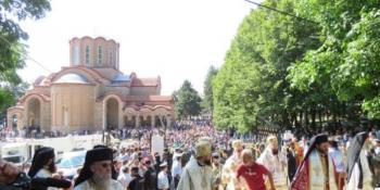 Προσωρινές κυκλοφοριακές ρυθμίσεις κατά τη διάρκεια θρησκευτικών εκδηλώσεων στην Ιερά Μονή «ΠΑΝΑΓΙΑ ΣΟΥΜΕΛΑ» στην Καστανιά Ημαθίας
