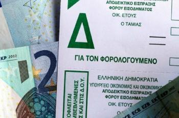 Αντίστροφη μέτρηση για την πληρωμή δόσεων φόρου εισοδήματος