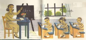 Πυρινός και Παπαδόπουλος νέοι, προσωρινοί, διευθυντές εκπαίδευσης στην Ημαθία