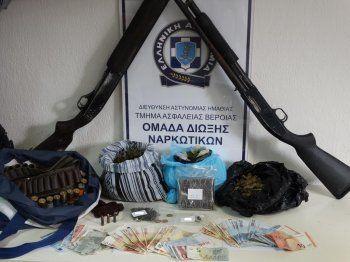 Σημαντικές επιτυχίες από την ΕΛ.ΑΣ. στην Ημαθία, στην καταπολέμηση των ναρκωτικών!