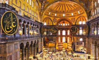 Ψήφισμα του Δημοτικού Συμβουλίου Αλεξάνδρειας για τη μετατροπή της Αγίας Σοφίας σε Τζαμί και τη συνεχιζόμενη Τουρκική προκλητικότητα