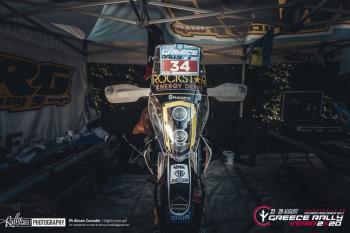 1η μέρα του Greece Rally 2020 στη Βέροια
