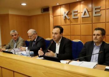 Συνεδρίαση του Διοικητικού Συμβουλίου της Κεντρικής Ένωσης Δήμων Ελλάδας, μέσω τηλεδιάσκεψης την Τετάρτη 26 Αυγούστου