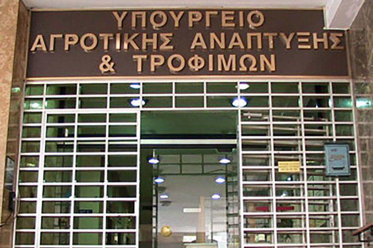 Σε δημόσια διαβούλευση τέθηκε από το ΥπΑΑΤ το θεσμικό πλαίσιο των Γεωργικών Διεπαγγελματικών Οργανώσεων