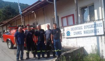 Με πρωτοβουλία του Πυράρχου Νίκου Παλαμούτη το κλιμάκιο της πυροσβεστικής στα Ριζώματα