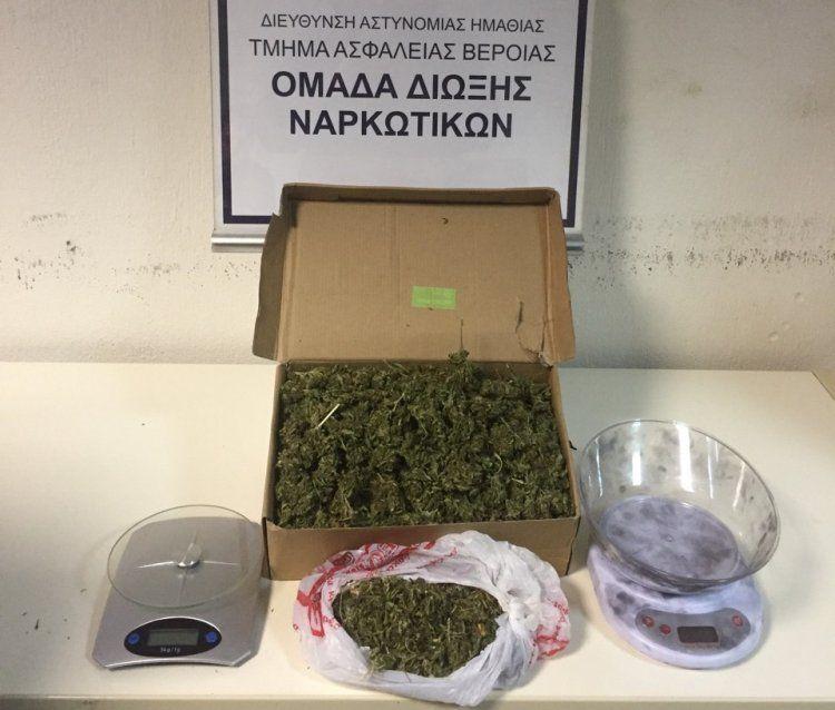 Συνελήφθησαν 2 άτομα σε περιοχή της Ημαθίας για διακίνηση κάνναβης