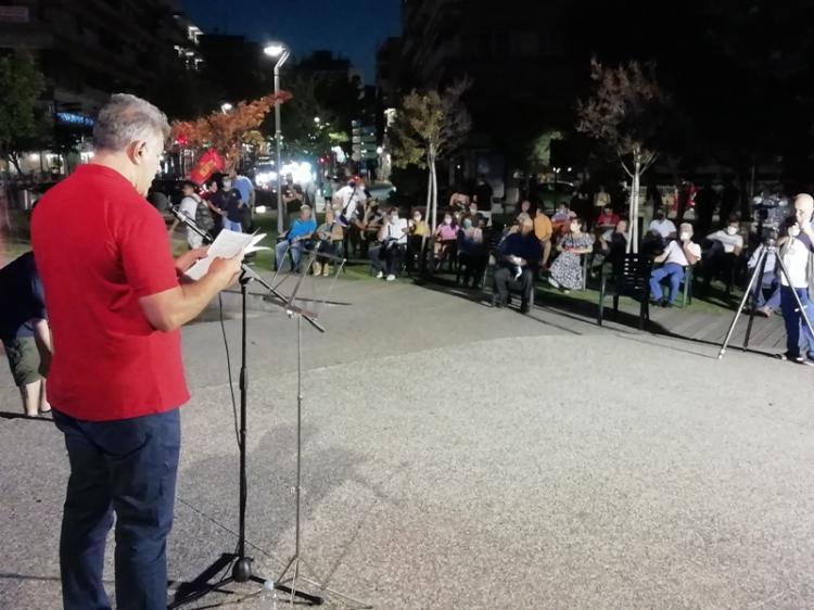 Πραγματοποιήθηκε το 46ο φεστιβάλ ΚΝΕ-ΟΔΗΓΗΤΗ στη Βέροια