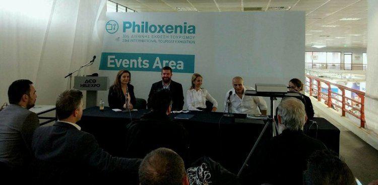 Κέρδισε τις εντυπώσεις η συμμετοχή της ΠΚΜ στη διεθνή τουριστική έκθεση PHILOXENIA