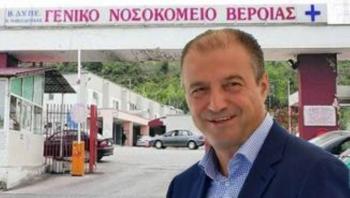 Η.Πλιόγκας : «Στελεχώνονται με νέο προσωπικό τα Νοσοκομεία Βέροιας και Νάουσας»