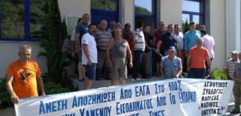 Παράσταση διαμαρτυρίας ροδακινοπαραγωγών έξω από το υποκατάστημα του ΕΛΓΑ στη Βέροια