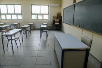 Στις 14 Σεπτεμβρίου ανοίγουν τα σχολεία - Τα μέτρα και οι εξαιρέσεις για τη χρήση μάσκας