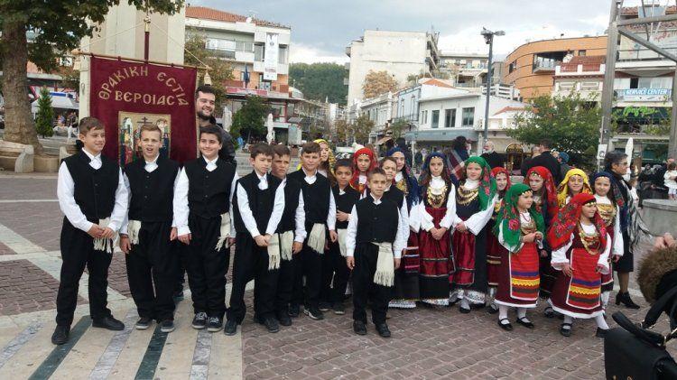 Στο 5ο Φεστιβάλ Παιδικών Παραδοσιακών Χορευτικών Τμημάτων της Ξάνθης συμμετείχε η Θρακική Εστία Βεροίας