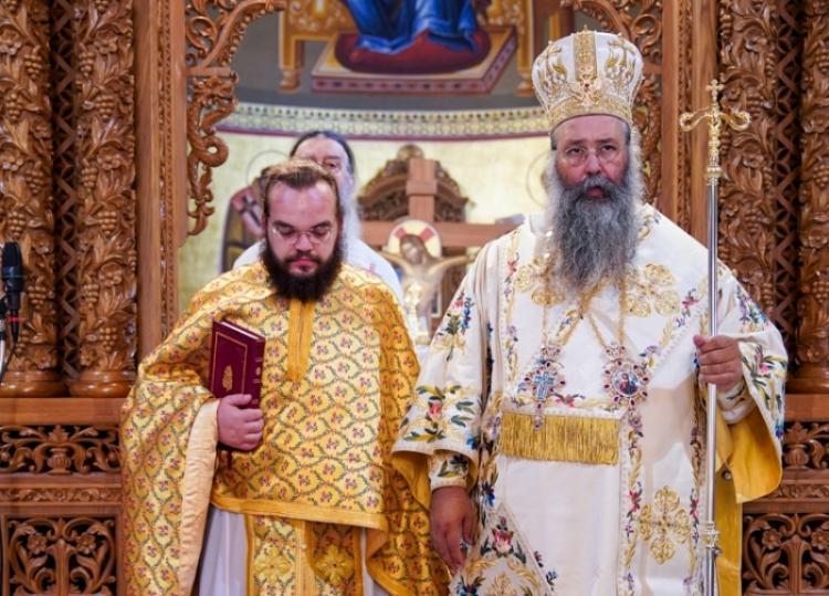 Εορτάστηκε στη Βέροια η μνήμη της Αγίας Ιερουσαλήμ
