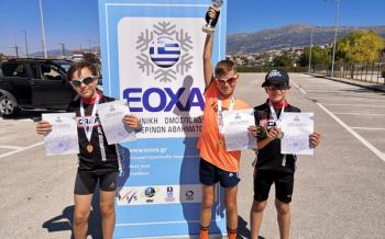 ΣΧΟ Βέροιας : Μετάλλια και διακρίσεις σε διεθνή (FIS) αγώνα ρόλλερ-σκι στο Μέτσοβο και τα Ιωάννινα