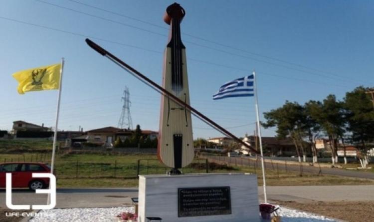 Mαθήματα λύρας στην Εύξεινο Λέσχη Βέροιας