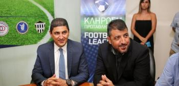 Football League: Αναδιάρθρωση ή αποχωρούμε