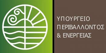 Ευρωπαϊκή Εβδομάδα Κινητικότητας στις 16-22 Σεπτεμβρίου