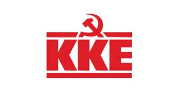 Ερώτηση βουλευτών του ΚΚΕ για μη έγκριση Ολιγομελών Τμημάτων στην Π.Ε. Ημαθίας