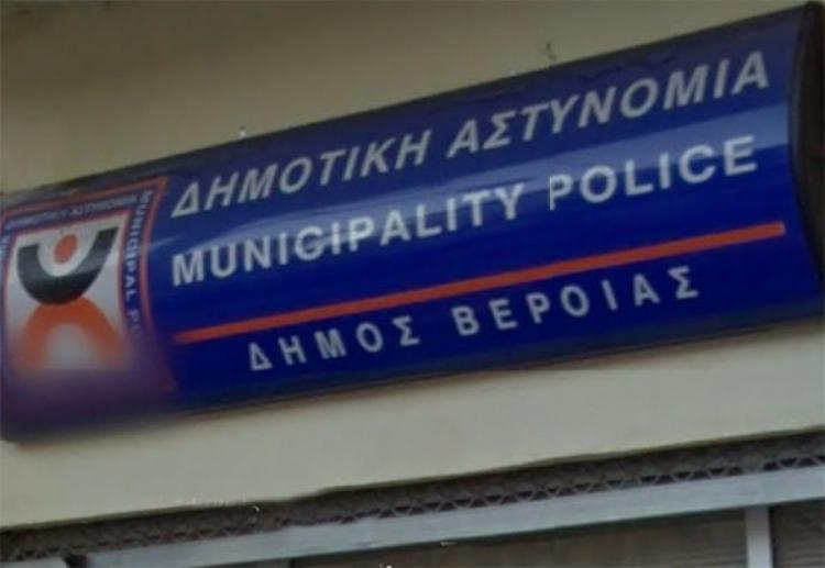 Συστάσεις της Δημοτικής Αστυνομίας Βέροιας προς τους ιδιοκτήτες καταστημάτων και περιπτέρων, που χρησιμοποιούν κοινόχρηστους χώρους