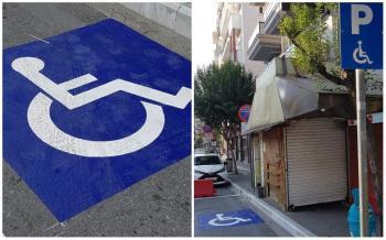 Νέοι χώροι στάθμευσης για ΑμΕΑ στη Βέροια