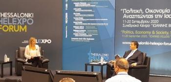 Thessaloniki Helexpo Forum: «Η Ευρώπη των Περιφερειών: Ο Δρόμος για την Οικονομική και Κοινωνική Ανάκαμψη»