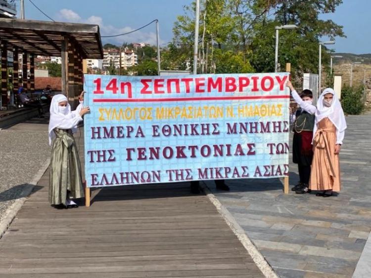 Μήνυμα Λάζαρου Τσαβδαρίδη για την Ημέρα Μνήμης της Μικρασιατικής Καταστροφής