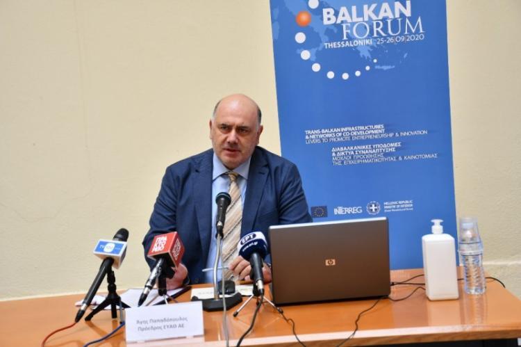 Θ. Καράογλου για το 2ο Balkan Forum : «Στα Βαλκάνια είμαστε γείτονες, γινόμαστε συνεργάτες!»