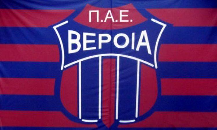 Image result for Π.Α.Ε. ΒΕΡΟΙΑ