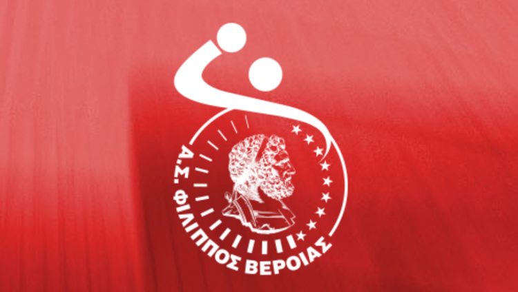 ΑΠΣ ΦΙΛΙΠΠΟΣ ΒΕΡΟΙΑΣ : Η νέα 15μελης διοίκηση του συλλόγου