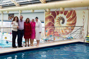 Επίσκεψη της διευθύντριας β/θμιας εκπαίδευσης Ημαθίας στο κολυμβητήριο «Ναυτίλος»