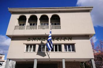 Με 18 θέματα ημερήσιας διάταξης συνεδριάζει την Παρασκευή η Οικονομική Επιτροπή Δήμου Νάουσας