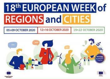 Συμμετοχή του Δήμου Νάουσας στην 18η Ευρωπαϊκη Εβδομάδα των Περιφερειών και των Πόλεων
